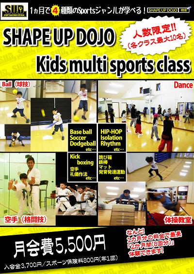 mult_sports class001