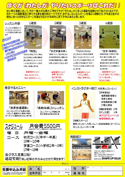 mult_sports class002
